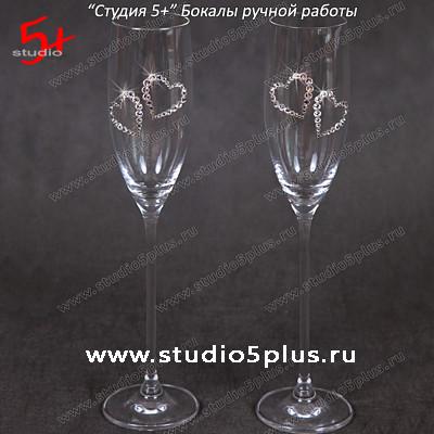Сваровски свадебные бокалы