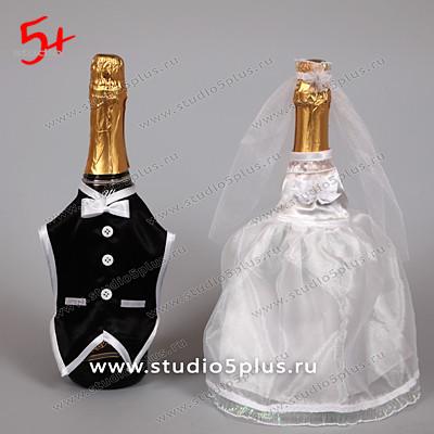 Одежда на бутылки, одежда для бутылок шампанского на свадьбу