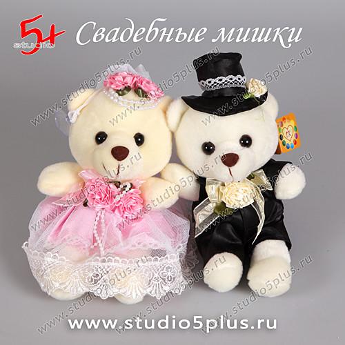 Свадебные мишки на машину купить в Санкт-Петербурге