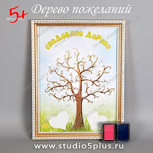 Дерево пожеланий на свадьбу купить в Санкт-Петербурге