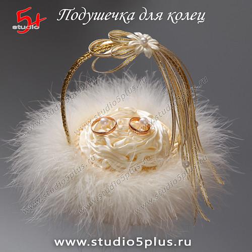 Подушечки для колец купить в Санкт-Петербурге