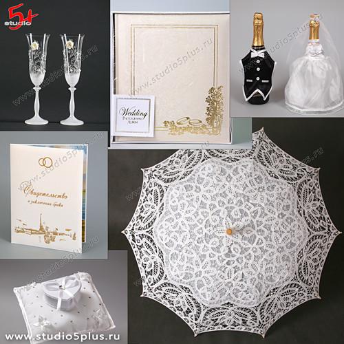 Свадьба в белом цвете - коллекция аксессуаров белая 'Классика' купить