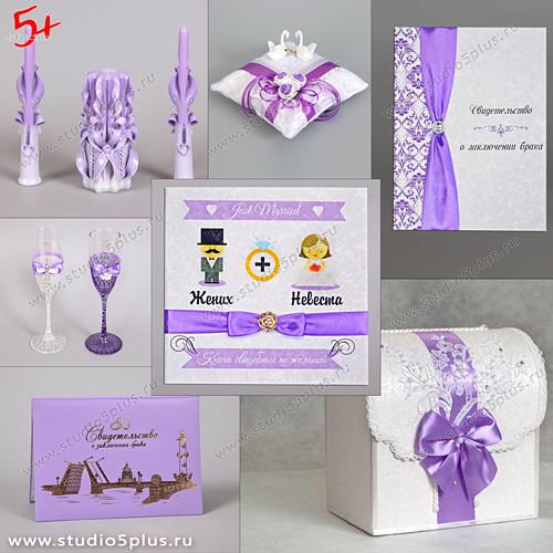 """Свадьба в фиолетовом цвете - коллекция свадебных аксессуаров """"Лаванда"""" купить"""