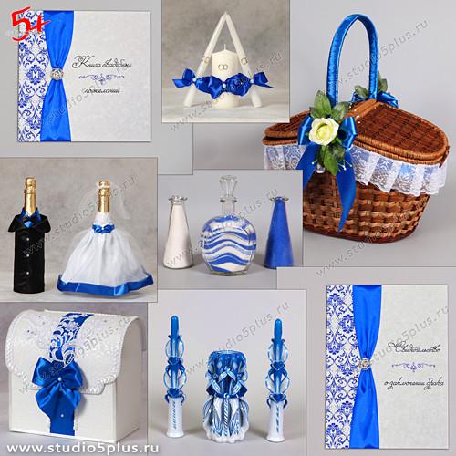 коллекция свадебных аксессуаров 'Королевский синий' купить