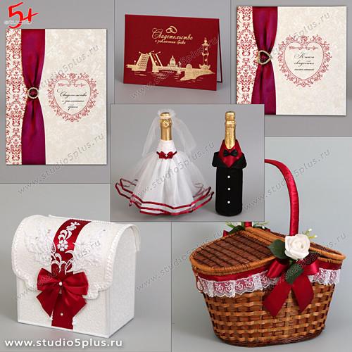 Свадьба в цвете Марсала - набор свадебных аксессуаров купить
