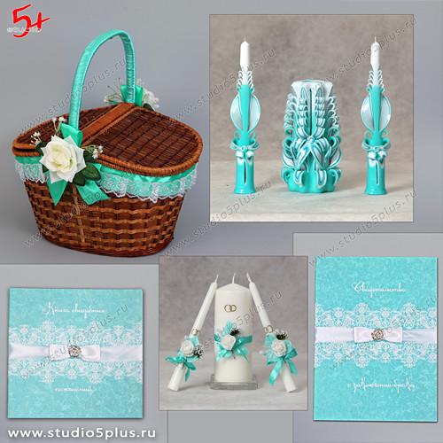 Свадьба в цвете Тиффани - свадебные аксессуары коллекция купить