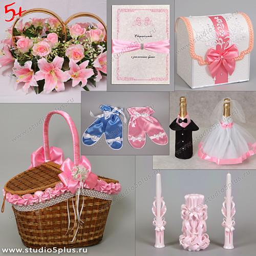 Розовая коллекция свадебных аксессуаров 'Гламур' купить