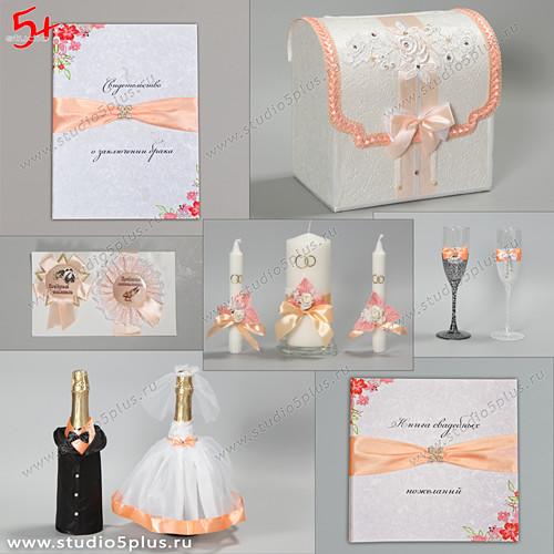 Свадьба в персиковом цвете - коллекция аксессуаров 'Персиковая' купить