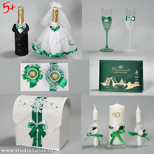 Свадьба в зелёном цвете - коллекция аксессуаров 'Изумрудная' купить