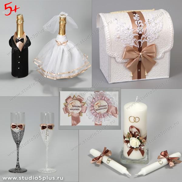 Свадьба в шоколадном цвете - коллекция аксессуаров 'Кофейно-шоколадная' купить