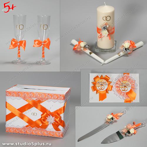 Свадьба в оранжевом цвете - коллекция аксессуаров 'Оранжевая' купить