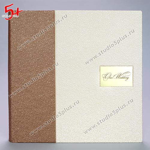 свадебный фотоальбом с бумажными листами