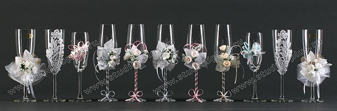 Фужеры для шампанского с цветочками и ленточками