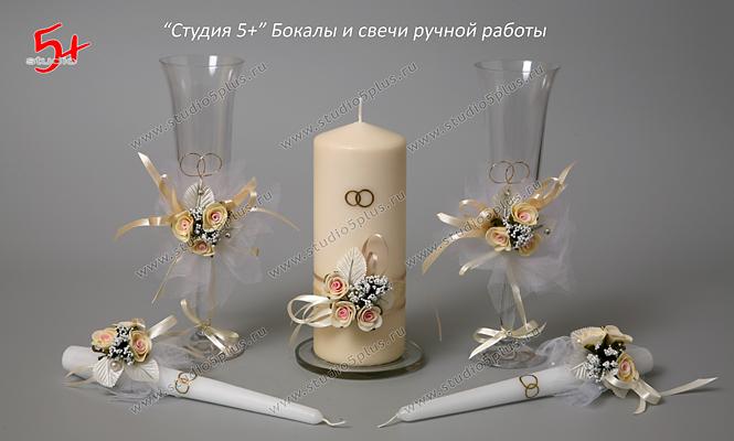 Свечи и бокалы на свадьбу ручной работы