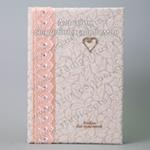 Дизайнерская книга пожеланий на свадьбу с сердечком и ленточкой