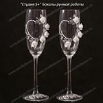 Розы из полимерной глины - украшение свадебных бокалов молодоженов