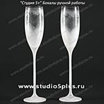 Изящные бокалы на свадьбу со стразами Сваровски и сердечками купить