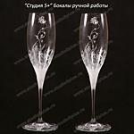 Украшение бокалов для шампанского на свадьбу кристаллами Сваровски