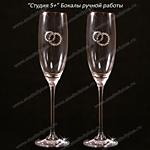 Свадебные кольца на бокалах для шампанского, ручная работа
